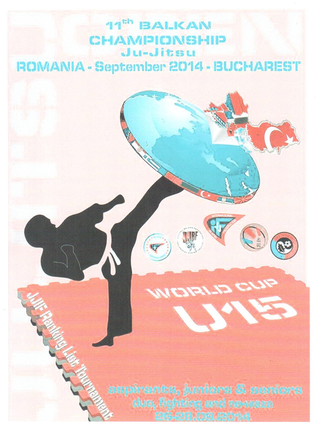 ПМ до 15 лет Бухарест Румыния.jpg